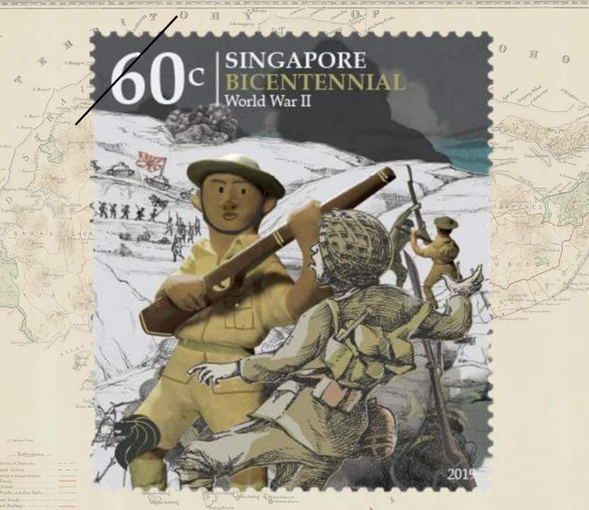 Stamp by Singapore Post depicting bravery of Singaporeans during the Japanese occupation of Singapore in World War II.